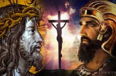Jézus magyar eredete - Jézus király a Pártus herceg, Magyar Biblia