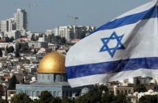 Jeruzsálem, Izrael fővárosa