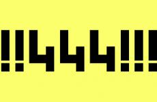 Dermesztő kémjelmezt használt a 444.hu