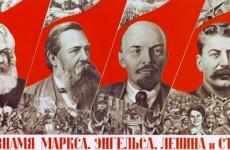 Így népszerűsítik a kommunizmust állami pénzből