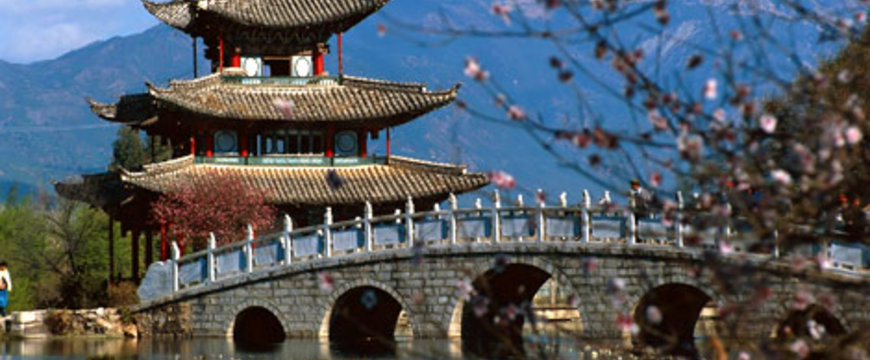 Öregedő Kína