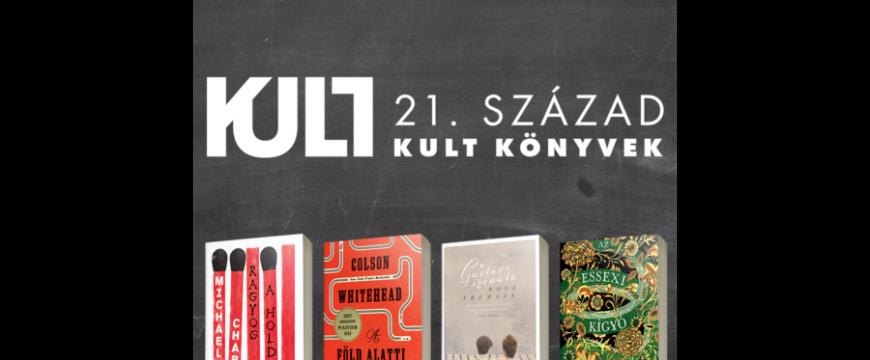 Világirodalmi bestsellerek a 21. Század Kiadótól