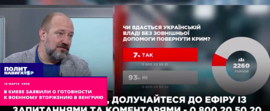 Veszélyes ukrán hadüzenet érkezett